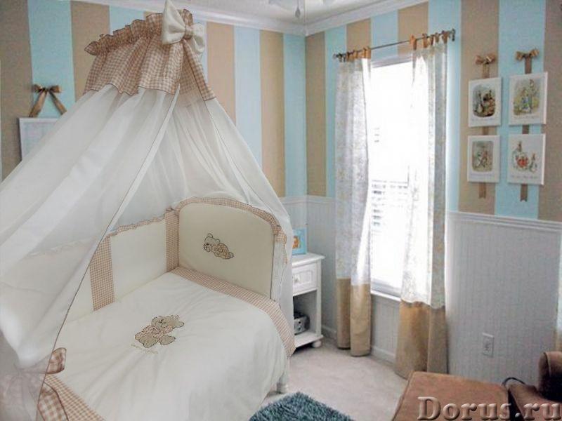 Товары для новорожденных, комплекты в кроватку, матрасы, конверты на выписку - Детские товары - Комп..., фото 1