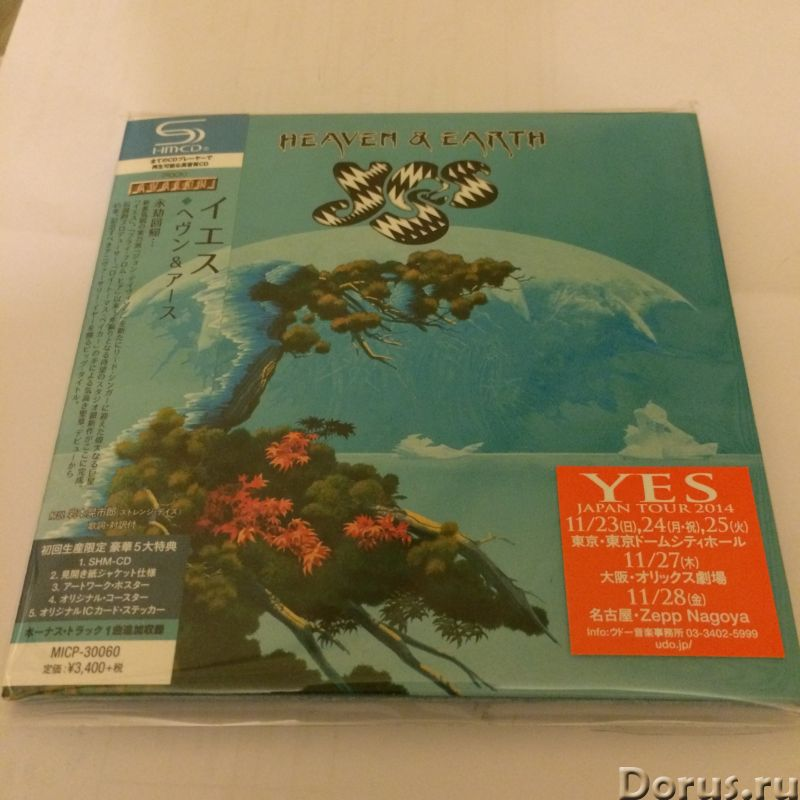 YES / Heaven & Earth / SHM-CD (mini LP) / Japan - Диски, кассеты - Необходимые идентификационные дан..., фото 1