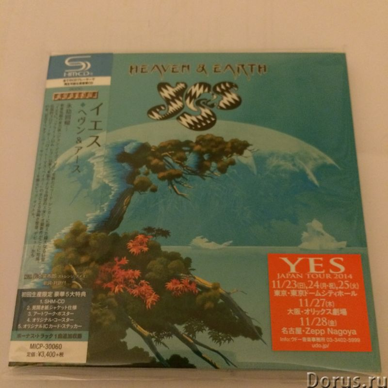YES / Heaven & Earth / SHM-CD (mini LP) / Japan - Диски, кассеты - Необходимые идентификационные дан..., фото 2