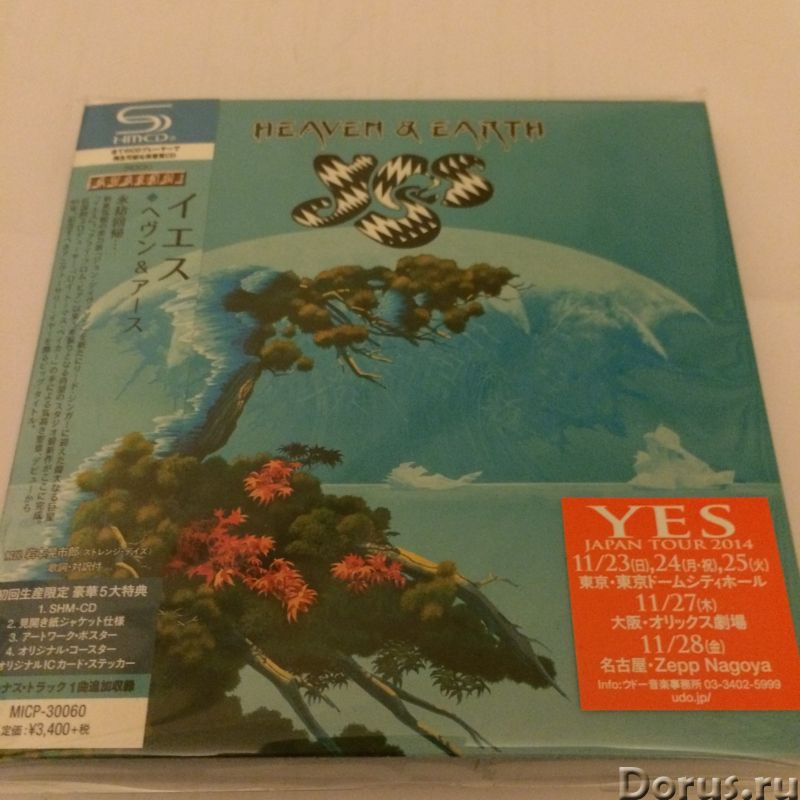 YES / Heaven & Earth / SHM-CD (mini LP) / Japan - Диски, кассеты - Необходимые идентификационные дан..., фото 3