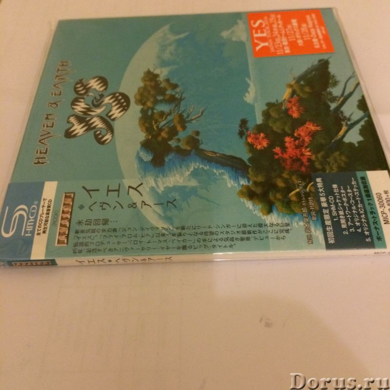 YES / Heaven & Earth / SHM-CD (mini LP) / Japan - Диски, кассеты - Необходимые идентификационные дан..., фото 4