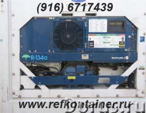 Рефконтейнеры и камеры шоковой заморозки - Торговое оборудование - Предлагаем рефконтейнеры Carrier..., фото 1
