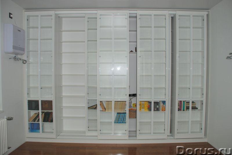 Библиотека раздвижная новая - Мебель для дома - Размеры: В 280 см x Ш 390 см х Г 64 см. Всего 8 двиг..., фото 5