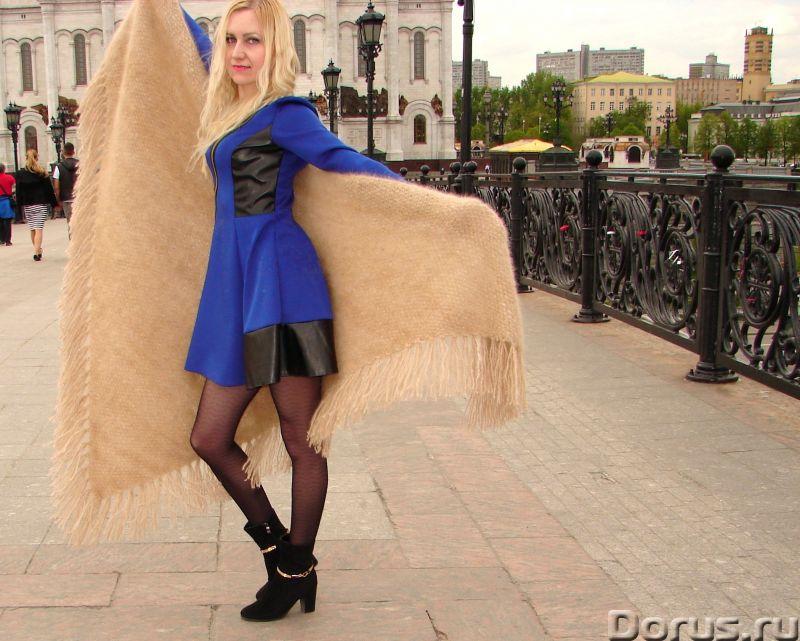 Шаль пуховая женская «Светлые Грезы» из собачьей Шерсти - Одежда и обувь - Представляем Вам ШАЛЬ пух..., фото 3