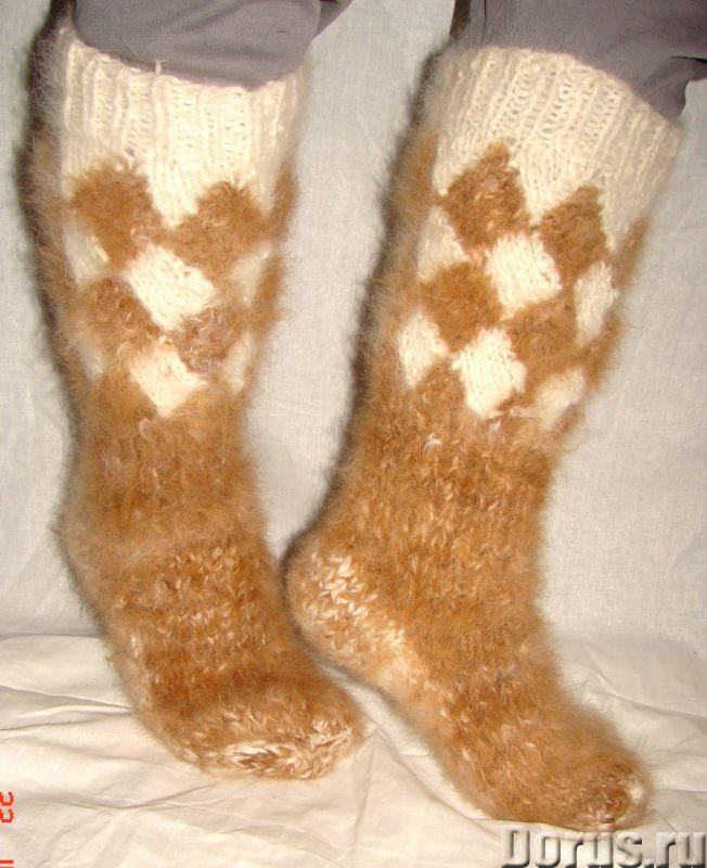 Носки «ТАЙГА» мужские из собачьей шерсти - Одежда и обувь - Носки «ТАЙГА» мужские из собачьей шерсти..., фото 1
