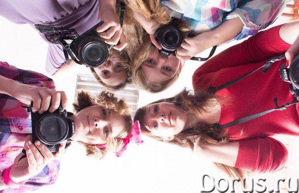 """Фотошкола """"Айликон"""" - Курсы - Приглашаем детей и взрослых на курсы фотографии для начинающих! Основн..., фото 1"""