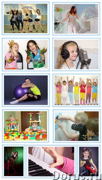 """Бэби школа """"Айликоша"""" - Образовательные учреждения - Мы предлагаем развивающие занятия для детей на..., фото 1"""