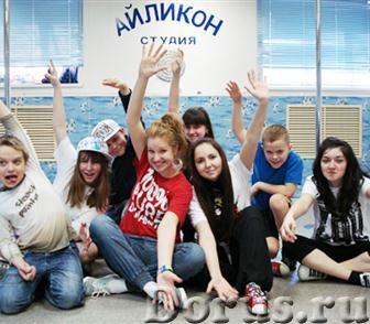 """Фотостудия """"Айликон"""" - Фото и видеосъемка - Фотостудия «Айликон» на Первомайской приглашает вас на ф..., фото 3"""