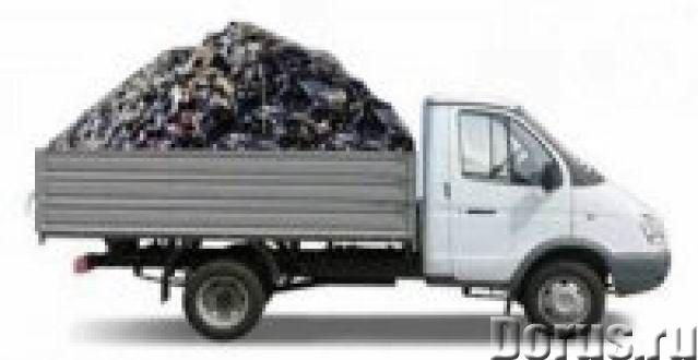 Вывоз металлолома и прием лома в Москве и Области - Металлургия - Покупка и вывоз металлолома нашим..., фото 2