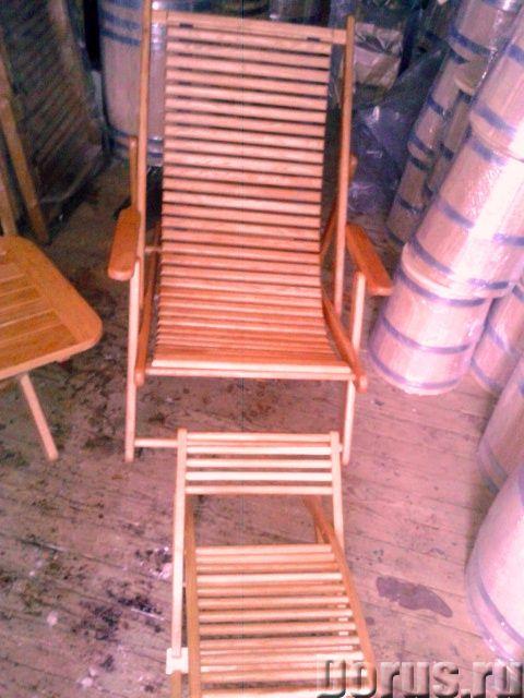 Шезлонги из дуба - Мебель для дома - Столы ,табуретки и шезлонги от производителя из российского дуб..., фото 1