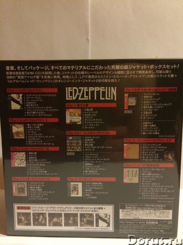Led Zeppelin/12SHM-CD Box Definitive Collection/Japan - Диски, кассеты - LED ZEPPELIN / Definitive C..., фото 3