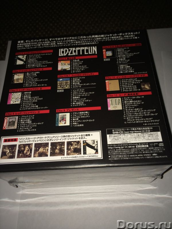 Led Zeppelin/12SHM-CD Box Definitive Collection/Japan - Диски, кассеты - LED ZEPPELIN / Definitive C..., фото 8