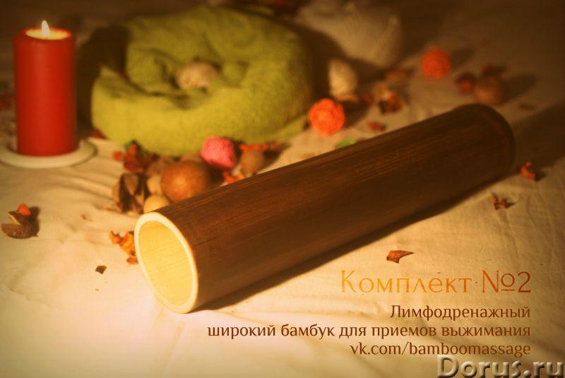 Палочки для массажа - Коррекция фигуры и веса - Бамбуковые палочки для массажа по доступной цене с д..., фото 3