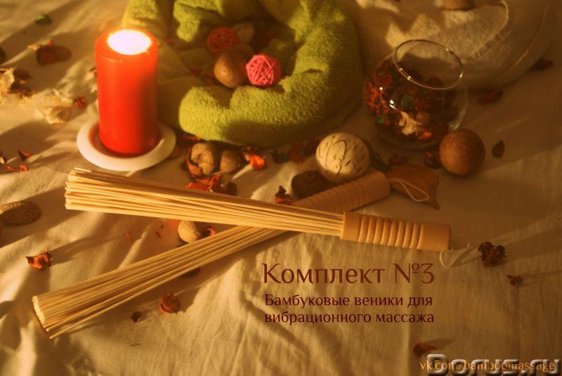 Палочки для массажа - Коррекция фигуры и веса - Бамбуковые палочки для массажа по доступной цене с д..., фото 4