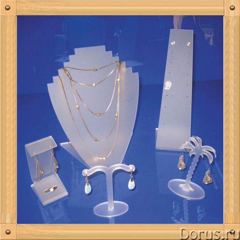 Подставки для выкладки товара - Торговое оборудование - Производим и продаём подставки для выкладки..., фото 1