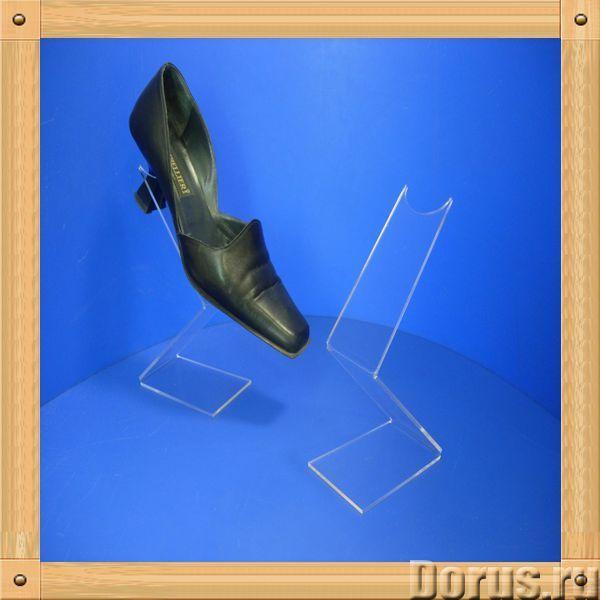 Подставки для выкладки товара - Торговое оборудование - Производим и продаём подставки для выкладки..., фото 5