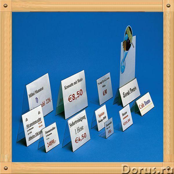 Подставки для выкладки товара - Торговое оборудование - Производим и продаём подставки для выкладки..., фото 6