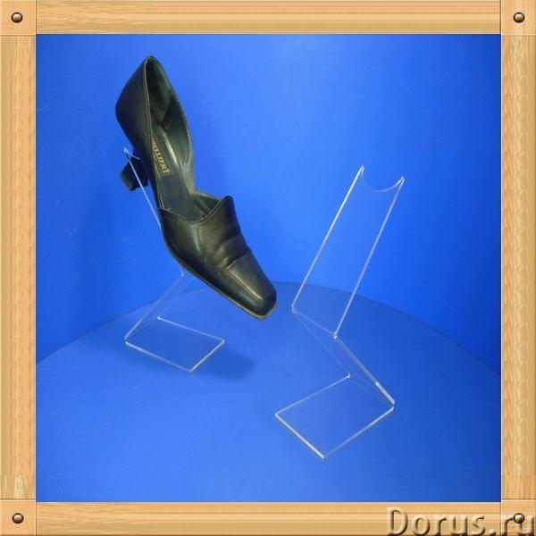 Подставки под обувь - Торговое оборудование - Производим и продаём подставки для выкладки обув на пр..., фото 1