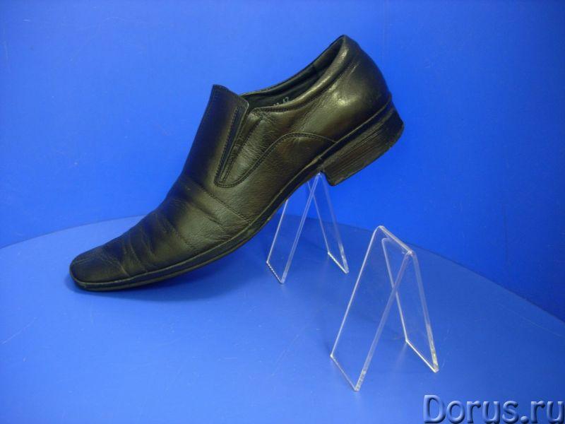 Подставки под обувь - Торговое оборудование - Производим и продаём подставки для выкладки обув на пр..., фото 3