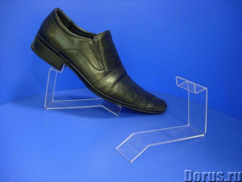 Подставки под обувь - Торговое оборудование - Производим и продаём подставки для выкладки обув на пр..., фото 6