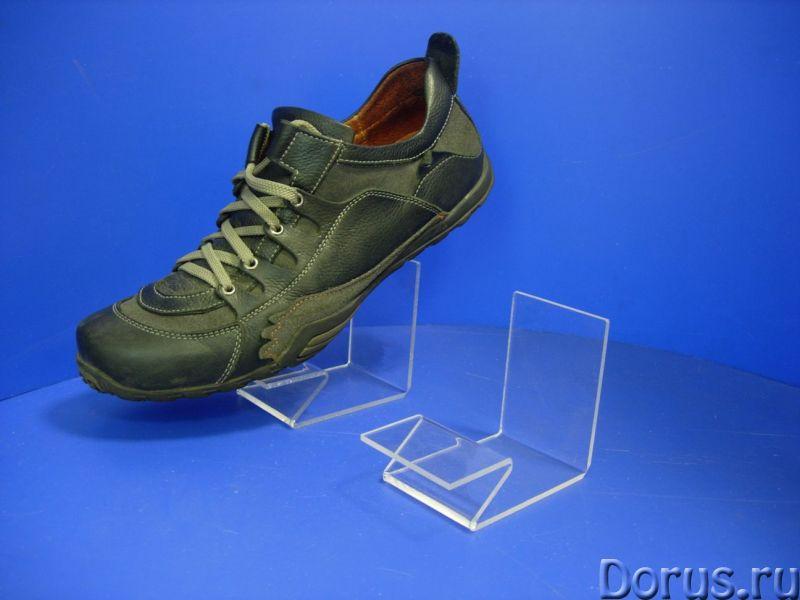 Подставки под обувь - Торговое оборудование - Производим и продаём подставки для выкладки обув на пр..., фото 7