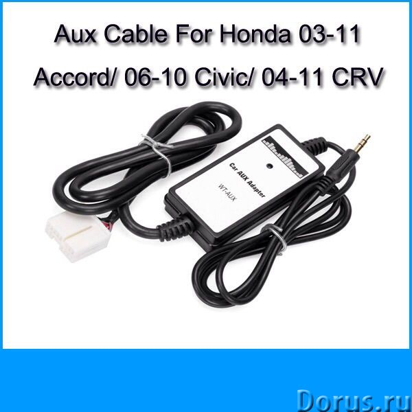 Аукс адаптер honda - Запчасти и аксессуары - AUX IN JACK 3.5 adapter для автомобилей HONDA CIVIC HON..., фото 1