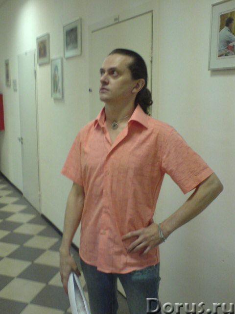 Репетитор по математике - Репетиторы - Репетитор по математике для 4-8 классов с выездом на дом к уч..., фото 1