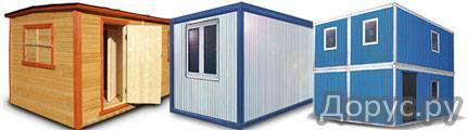 Бытовки, бытовки строительные, бытовки металлические, блок-контейнеры, бани - Строительные услуги -..., фото 1