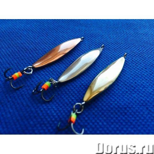 Блесна ручной работы - Охота и рыбалка - Блесна ручной работы, зимние, летние. Большой ассортимент..., фото 2
