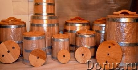 Дубовые бочки для алкоголя и засолки - Товары для дома - Дубовые бочки и кадки Дубовые бочки, изгото..., фото 7