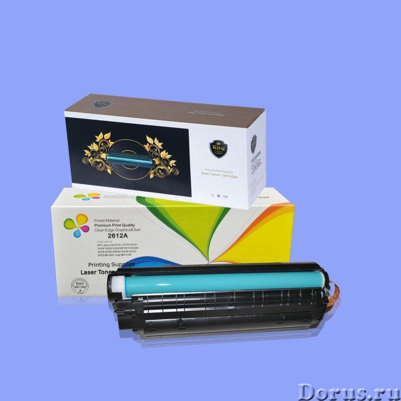 Распродажа картриджей по прошлогодним ценам - Расходные материалы - Картриджи для лазерных принтеров..., фото 1