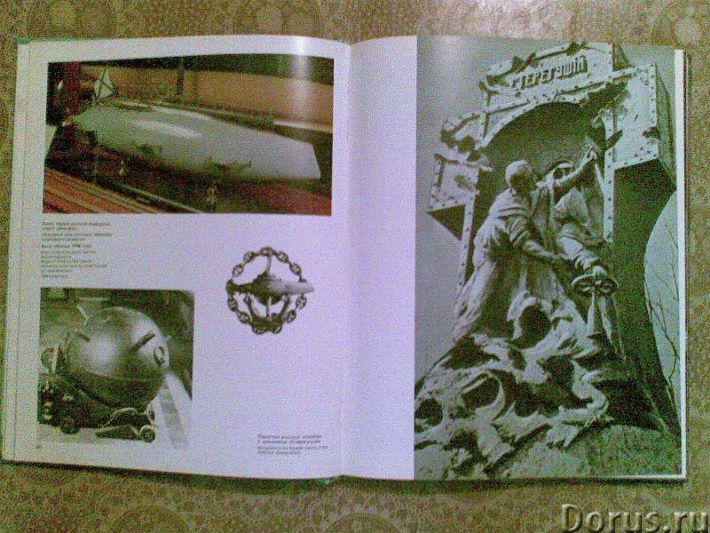 Военно-морской флот CCCР - Искусство и коллекционирование - Издательство Планета , М., 1982г, фотоал..., фото 2