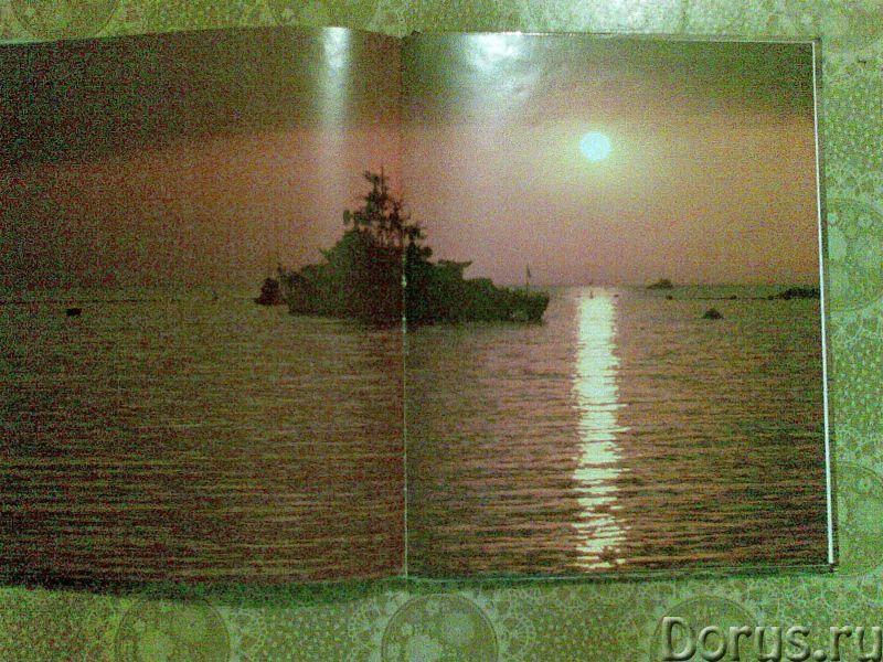 Военно-морской флот CCCР - Искусство и коллекционирование - Издательство Планета , М., 1982г, фотоал..., фото 3