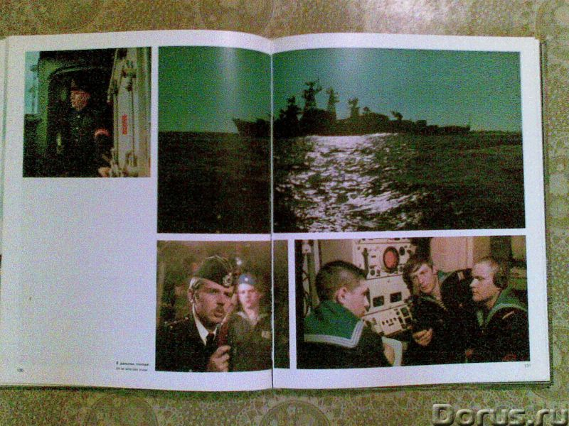 Военно-морской флот CCCР - Искусство и коллекционирование - Издательство Планета , М., 1982г, фотоал..., фото 7