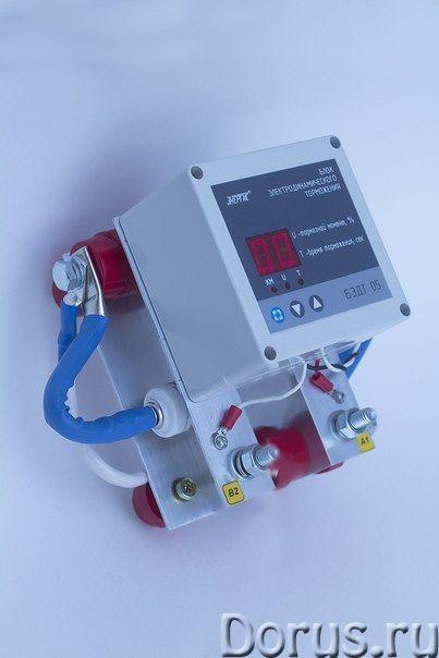 Устройства промышленной автоматики реле датчики счетчики терморегуляторы тиристорные регуляторы - Пр..., фото 2