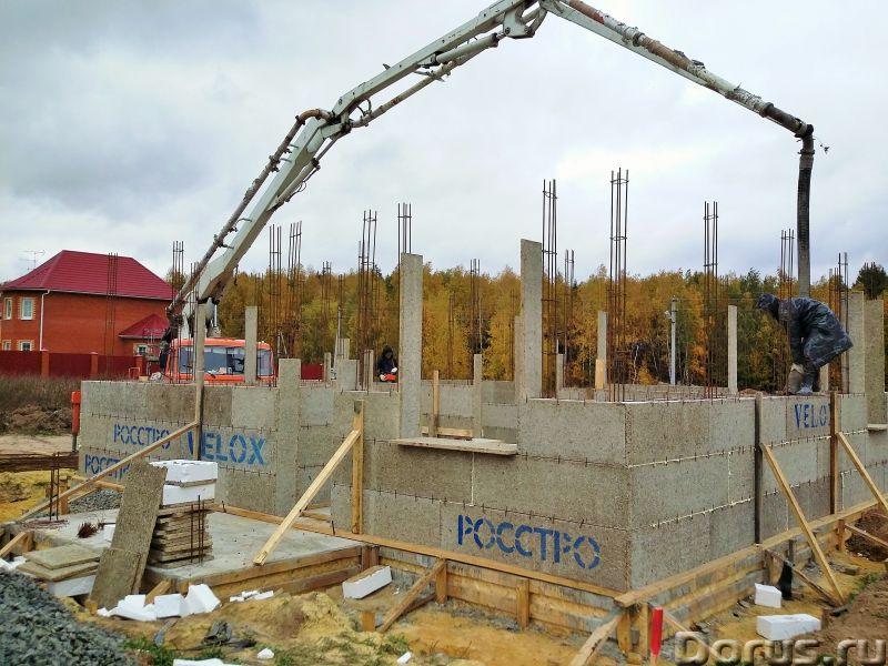 Теплые дома в несъемной опалубке Велокс в Москве - Строительные услуги - Возводим дома в современной..., фото 3