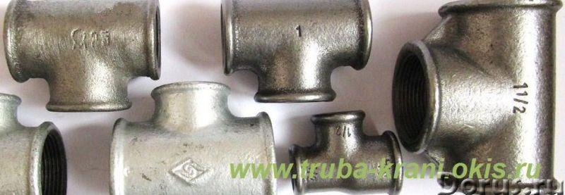 Чугунные резьбовые фитинги - Сантехника - Чугунные фитинги для водопроводов, соединяют в основном ст..., фото 9