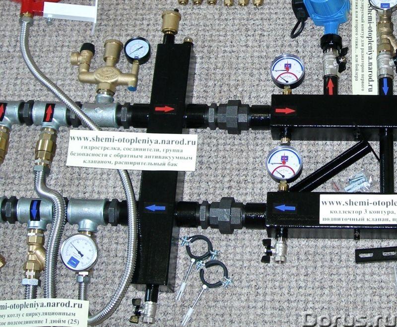 Коллектор отопления для котельной - Строительное оборудование - Для монтажа системы отопления важно..., фото 3