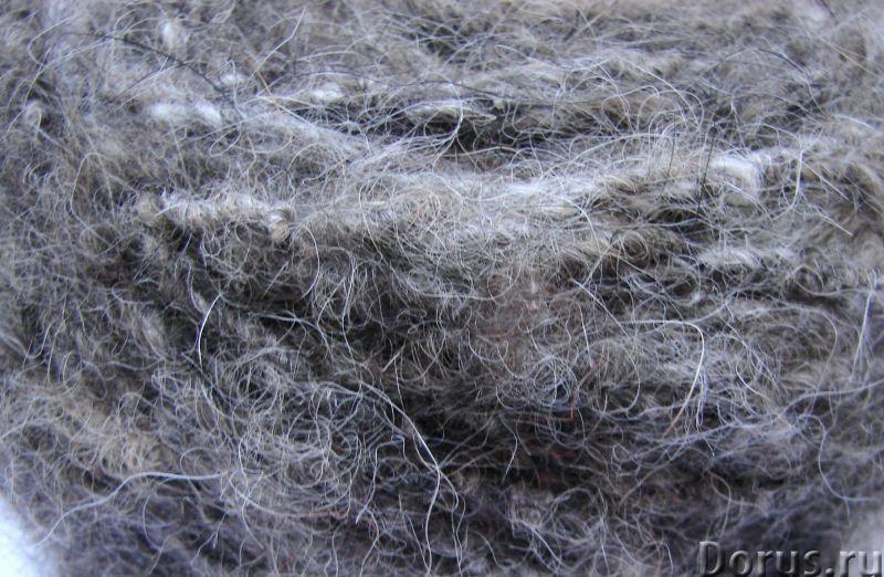 Толстая пряжа из собачьей шерсти.Пряжа «Звезда Кавказа» 55м100грамм для ручного вязания - Прочие тов..., фото 5