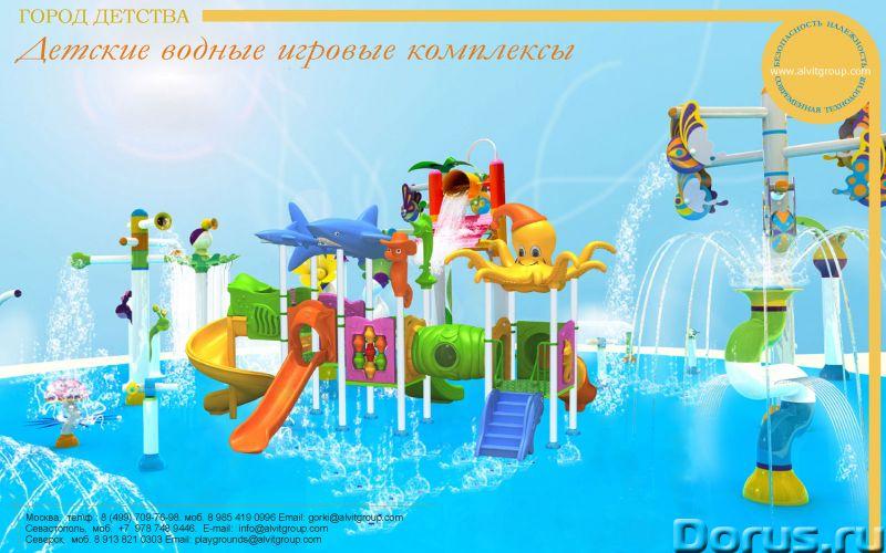 Детские водные игровые комплексы - Прочее по отдыху и спорту - Поставляем и монтируем детские водные..., фото 1