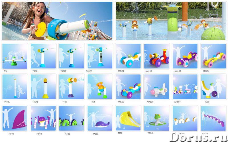 Детские водные игровые комплексы - Прочее по отдыху и спорту - Поставляем и монтируем детские водные..., фото 9