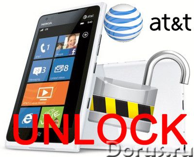 Разблокировка icloud iphone huawei zte alcatel htc blackberry lg - Ремонт электроники - ПО ВСЕМ ВОПР..., фото 1