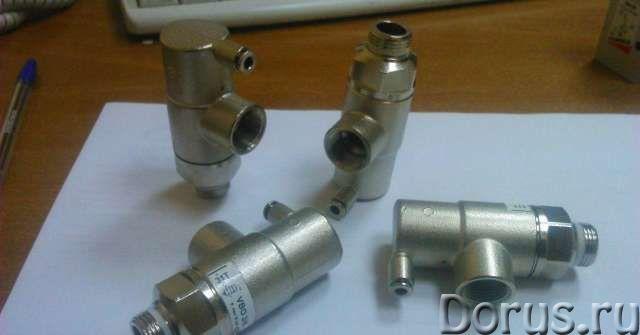 Клапан камоцци VBO 3/8 для компрессора пв10/8М1 - Промышленное оборудование - Запчасти к компрессора..., фото 3