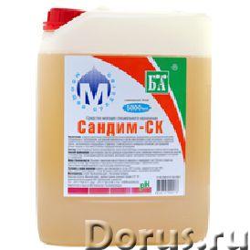 Сандим-СК - Бытовая химия - Малопенное кислотное моющее средство на основе ортофосфорной кислоты. Ра..., фото 1