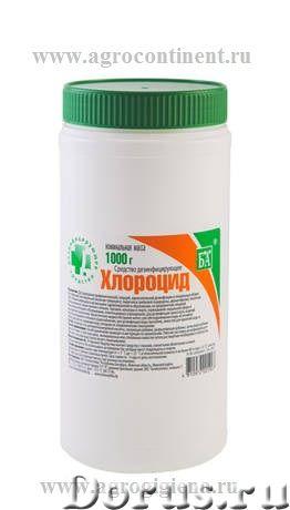 Хлороцид - Бытовая химия - Дезинфицирующее средство в форме таблеток. Состав АДВ: натриевая соль дих..., фото 1