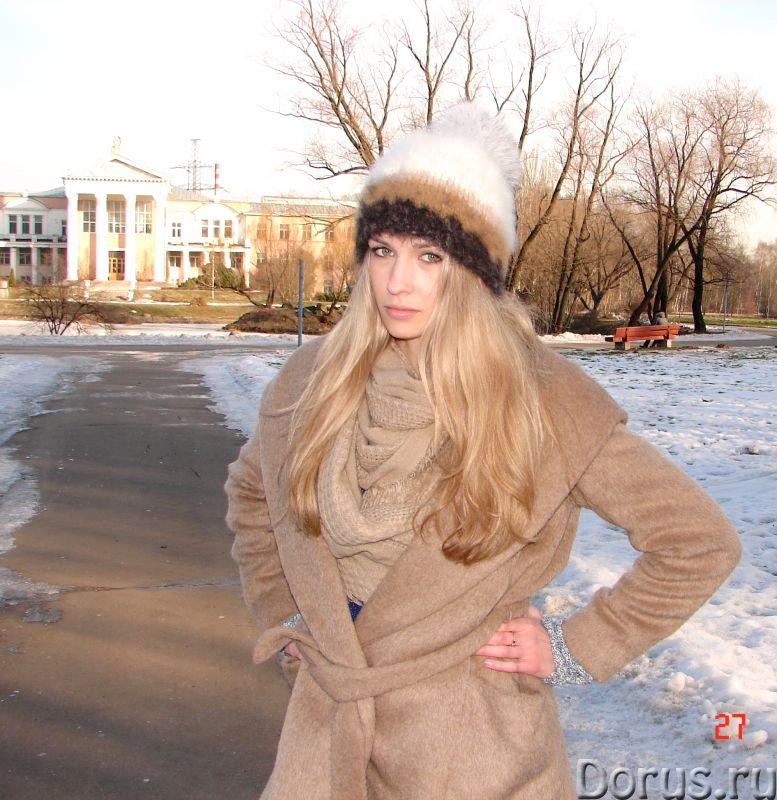Шапка женская вязанная «Теплое Обаяние2» из собачьей шерсти - Одежда и обувь - Шапка женская вязанна..., фото 9