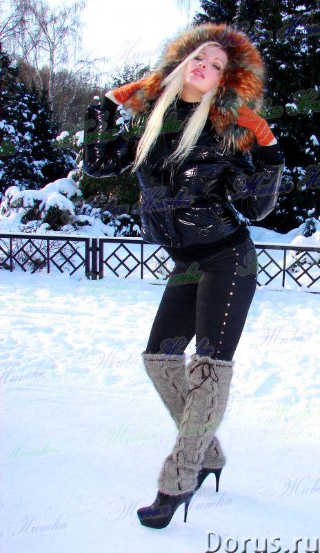 Гетры женские теплые вязанные арт. №15ж из собачьей шерсти - Одежда и обувь - Гетры женские теплые в..., фото 3