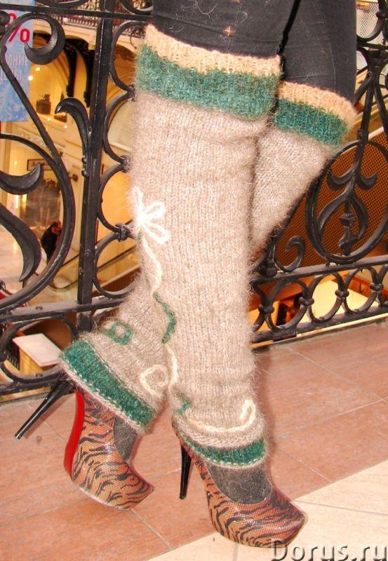 Гетры женские теплые целебные вязанные арт№02ж .Шерсть - Одежда и обувь - Гетры женские теплые вязан..., фото 1