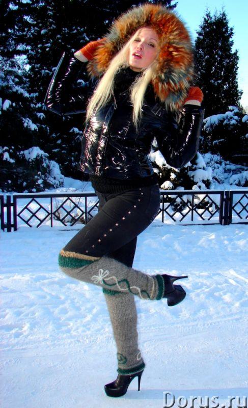 Гетры женские теплые целебные вязанные арт№02ж .Шерсть - Одежда и обувь - Гетры женские теплые вязан..., фото 2