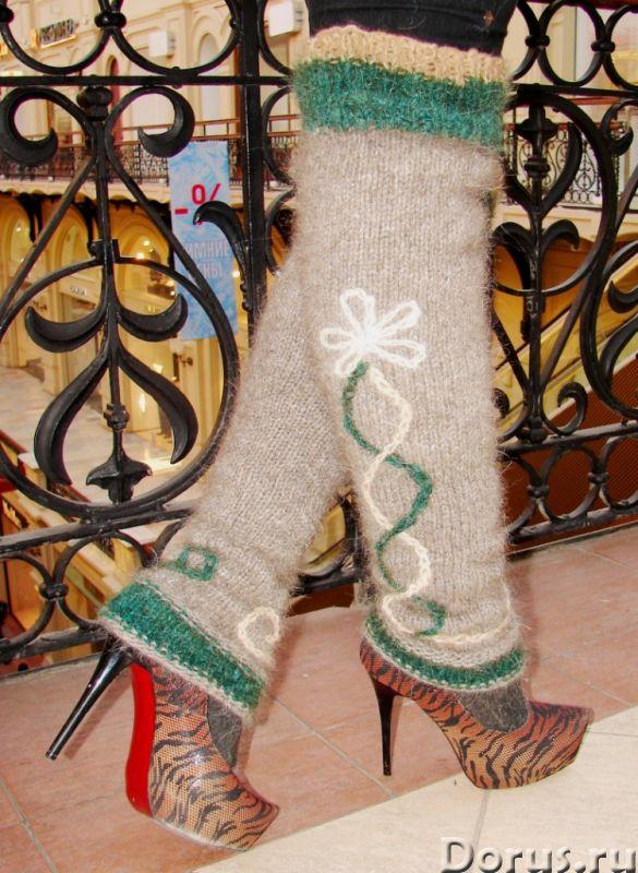 Гетры женские теплые целебные вязанные арт№02ж .Шерсть - Одежда и обувь - Гетры женские теплые вязан..., фото 3